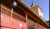 Imágenes de recursos Plaza de Toros de Santa Cruz de Mudela